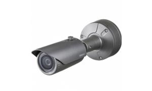 GV-MDR5300-1F - Kamera wandaloodporna IK10