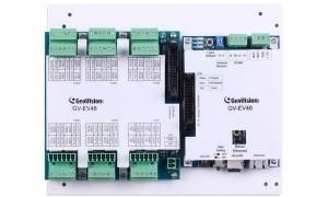 GV-BL2501 - Kamera IP zewnętrzna 2 Mpx
